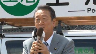 Ozawa_201307150838231db_2
